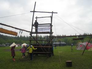 Turm 2010 Lagersicht